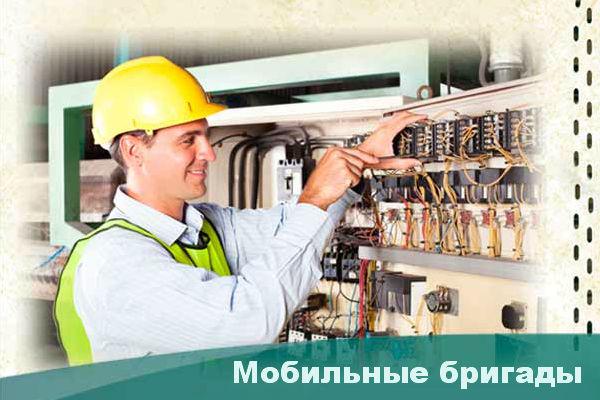Мобильные строительные организации что это илиада строительная компания